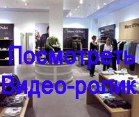 Русский электрик - Электромонтажная компания в Новоалтайске